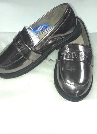 Туфли, лоферы, слипоны zara