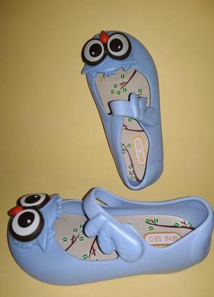 Туфли балетки совушки в стиле мини мелиссы голубые