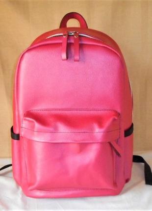 Женский кожаный натуральная кожа большой розовый рюкзак возможен торг