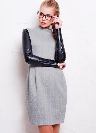 Сіра сукня зі шкіряними рукавчиками  glem