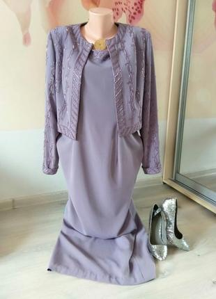 Фирменный шикарный комплект платье и жакет с вышивкой бисером. forever yors