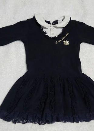 Шикарное платье ermanno scervino