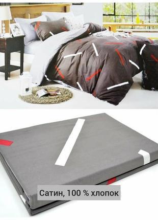 Комплект постельного белья качественный  сатин