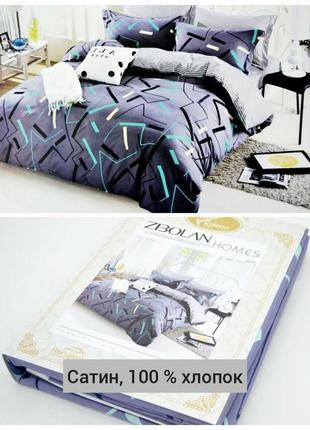 Комплект постельного белья сатин  качественный