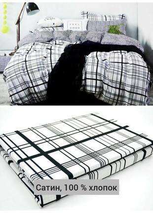 Комплект постельного белья сатин качество
