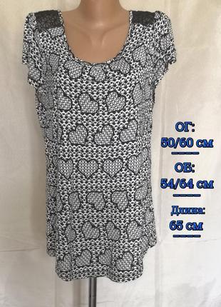 Акция ❤ блуза футболка из эластичной вискозы с кружевом