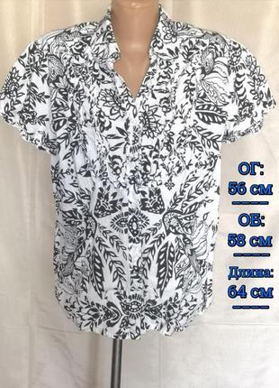 Летняя хлопковая рубашка с коротким рукавом