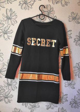 Платье!!! розпродаж!!!