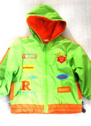 Яркая, тёпленькая курточка куртка на мальчика на возраст 2-3 года