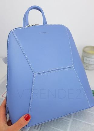#5830 blue david jones женский стильный строгий рюкзак