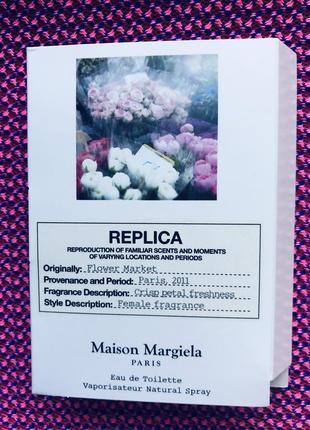 Replica - maison margiela туалетная вода flower market 1.2мл