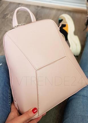 #5709-2 pink david jones женский стильный строгий рюкзак!