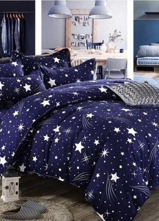 Комплект постельного белья евро полностью синий в звезды