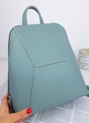 #5709-2 green david jones женский стильный строгий рюкзак!