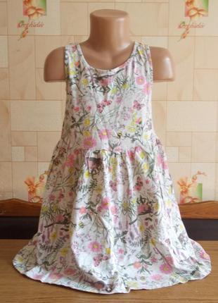 Платье 6-8 лет, 122-128 см, h&m, сост хор
