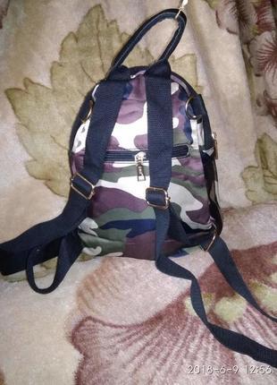Рюкзачек милитари