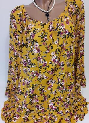 Желтая блуза-жатка в цветочки