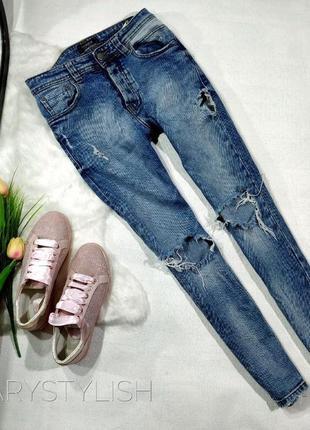 Крутые джинсы рваные pull&bear