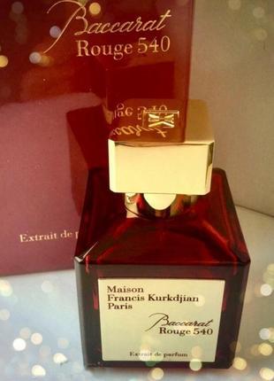 Baccarat rouge 540 extrait de parfum maison francis kurkdjian _original