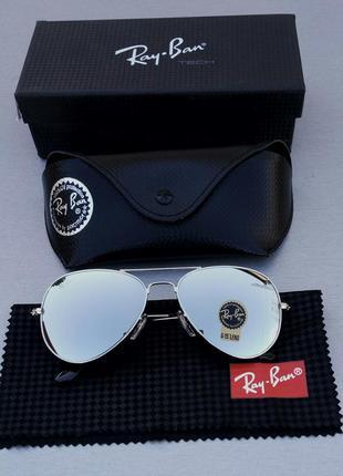 Ray ban aviator 3025 58 очки унисекс капли солнцезащитные стекло зеркальные