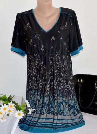 Брендовое нарядное миди платье kappahl принт цветы