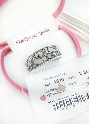 Серебряное кольцо р.18.5, колечко, серебро 925 пробы