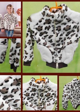 Трикотажные легкие курточки для девочек р-ры на рост 86- 98