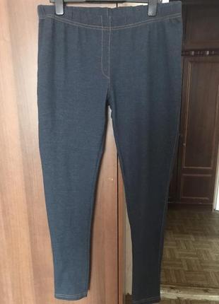 Сине-серые лосины под джинс на 48-50 размер