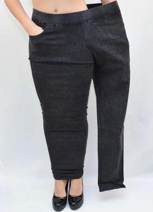 2 цвета с 52 по 60р женские джеггинсы леггинсы джинсы батальные размеры
