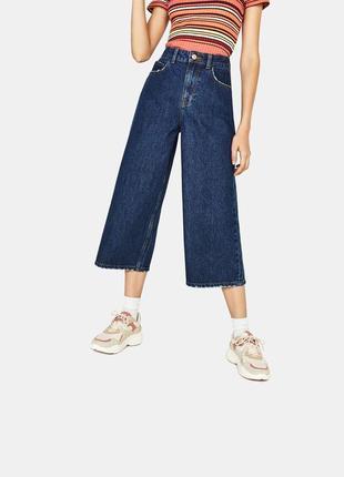 Обнова! кюлоты джинсы глубокий синий новые качество бренд bershka