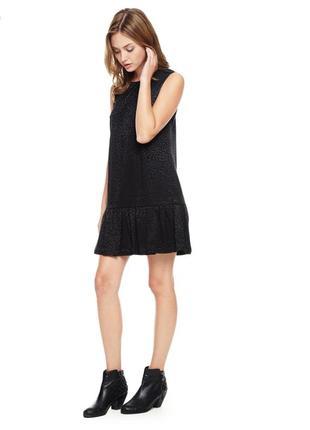 Брендовое жаккардовое платье с леопардовым принтом