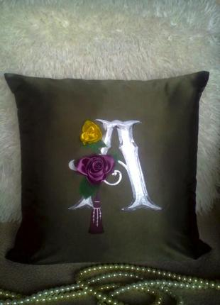 Именная подушка с розами, наволочка.