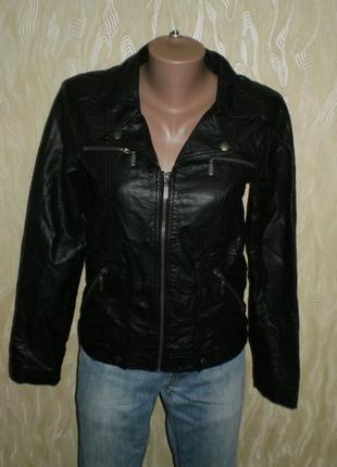 Демисезонная куртка crash one (краш ван) pu кожа