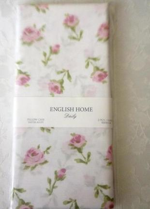 Комплект наволочок 50*70 english home