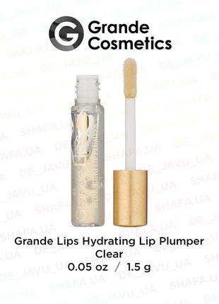 Плампер для увеличения объема губ grande lips hydrating lip plumper clear