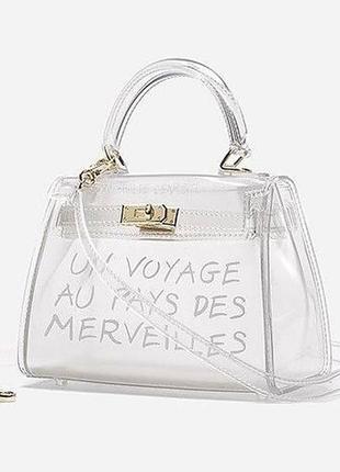 Хит сезона! стильная сумка crossbody - small white