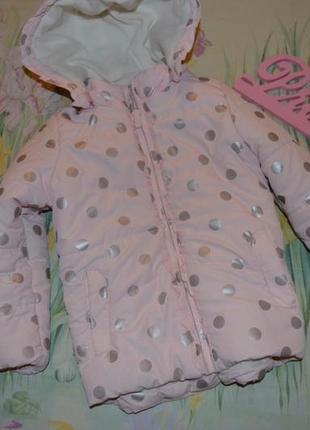 Фирменная куртка 4-6 лет