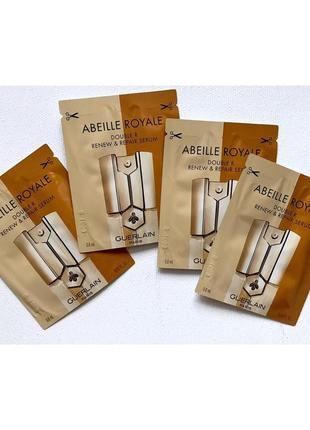 Guerlain abeille royale сыворотка double r renew & repair пробники