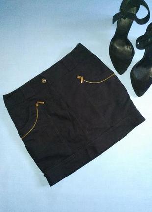 💕стильная стрейчевая юбка с замочками