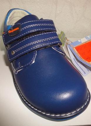 Кожаные ортопедические туфли 24 р шалунишка на мальчика, кроссовки, туфлі, кросівки