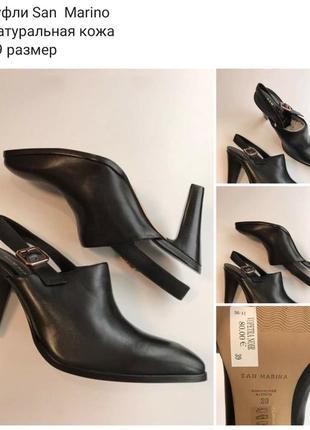Туфли san  marino натуральная кожа 39 размер