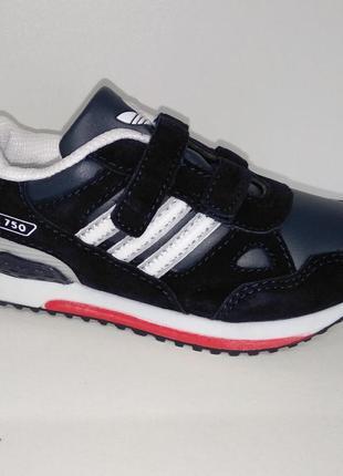Распродажа!adidas zx750 детские демисезонные кроссовки 25,26,27,28,29,30 размер