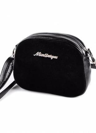 Чёрная замшевая маленькая круглая сумочка .женская кросс боди из натуральной замши
