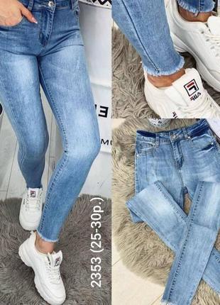 Новинка ! джинсы американка весна