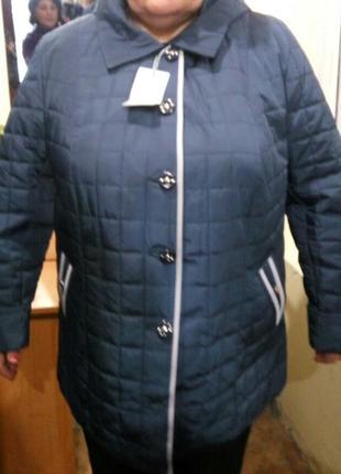 Куртка 70 розмер