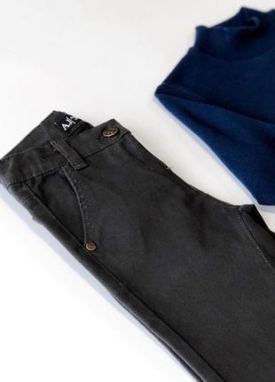 Купить джинсы и свитер на мальчика