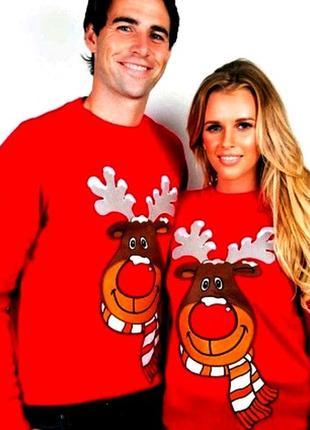 Красный свитшот травка  для него и для неё  merry christmas love george