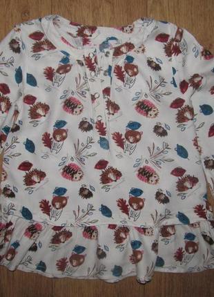 Фирменная блуза nutmeg девочке 5-6 лет