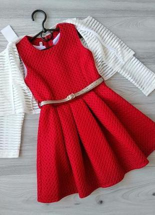 Красивенные качественные костюмы-двойки электрик/красный на рост 122-128