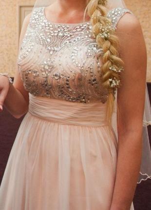 Платье для торжества, свадебное, вечернее